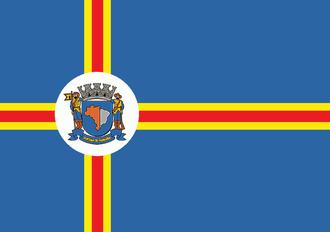 Santana de Parnaíba - Image: Bandeira de Santana de Parnaíba
