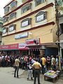 Bank Of Baroda Post Graduate Certificate Course Examinees - PK Assessment Centre - Madhyamgram Bazaar - Kolkata 20170527120840.jpg