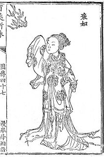 Bao Si Soncubine of Chinese King