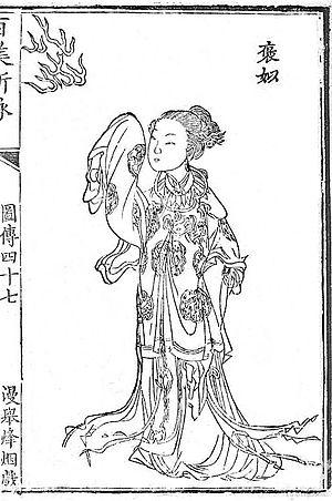 Bao Si - Image: Bao Si Bai Mei Xin Yong