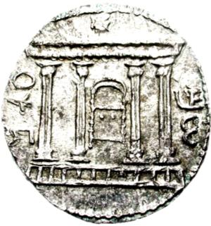 Jewish–Roman wars - Image: Bar kokhba temple