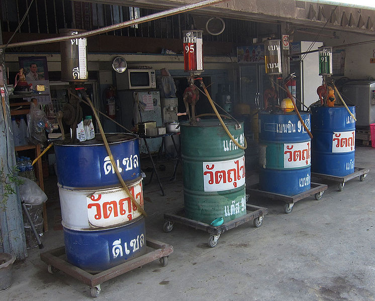 File:Barreled fuel shop.jpg