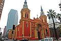 Basilica de la Merced.jpg