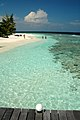 Bathala from jetty.jpg
