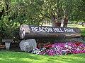 Beacon Hill Park (16.08.06) - panoramio.jpg