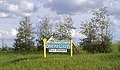 Beaver County AB sign.jpg