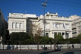 Benaki Museum Atene