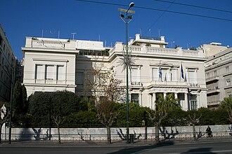 Benaki Museum - Image: Benaki Museum Athens