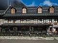 Benasque - Llanos del Hospital - Hotel 02.jpg
