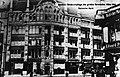 Berlin, Hackesche Höfe - 1919 (postcard).jpg