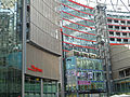Berlin.Sony Center 005.JPG