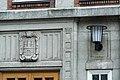 Bernhard-Nocht-Straße 74 (Hamburg-St. Pauli).Haupthaus.Portal.Detail.13718.ajb.jpg