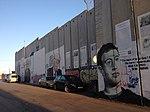 Bethlehem wall graffiti Mandela, Sanders, Trump, Zuckerberg.jpeg