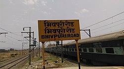 Bhivpuri Road railway station - Station board.jpg