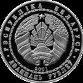 Biathlon (silver) av.png