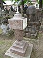 Bibikov P.S. grave.jpg