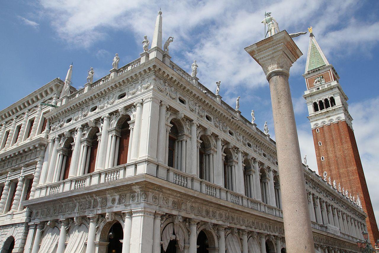 File:Biblioteca Nazionale Marciana IMG 9079 Colonne di San