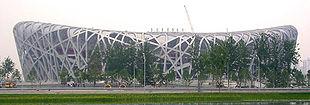 Visuale dello Stadio Nazionale di Pechino