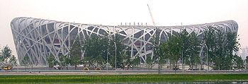 The Beijing National Stadium.
