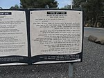Black Arrow Memorial 110.jpg