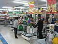 Blackwood foodland checkout.jpg
