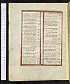 Bodleian Library MS Kennicott 2 Hebrew Bible 11r.jpg
