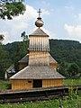 Bodružal cerkov 1658 ZeliPvl.JPG