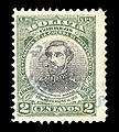 Bolivia 20 Cents 1911 Villa Bella provisional surcharge on 2c.jpg