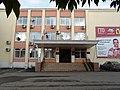 Bolshoe Selo administration.jpg