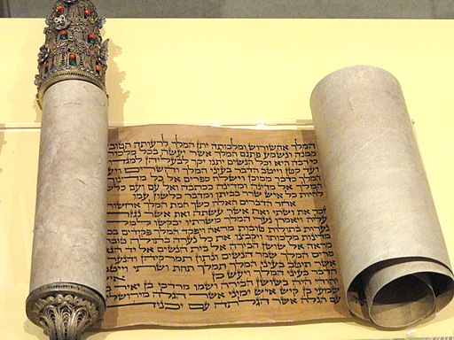 Book of Esther, Hebrew, c. 1700-1800 AD - Royal Ontario Museum - DSC09614