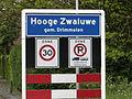 Bord Hooge Zwaluwe.JPG