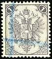 Bosnia 1879 1kr Steindruck.jpg