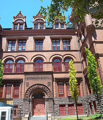 Boys High School (Brooklyn) - South face