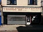 File:Bride shop.in Tonypandy.jpg
