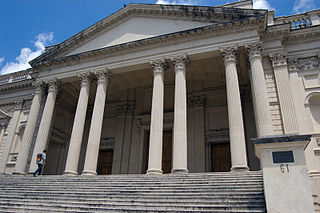 British School at Rome Interdisciplinary research centre