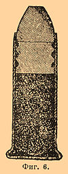 Brockhaus and Efron Encyclopedic Dictionary b45 043-4.jpg