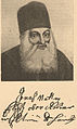 Brockhaus and Efron Jewish Encyclopedia e16 176-0.jpg