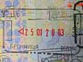 Bronnytsia border stamp.jpg