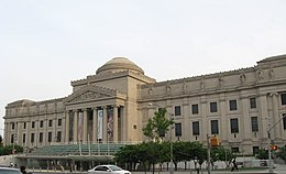 Brooklyn Museum June 2008 sunset jeh.JPG