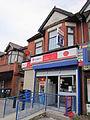 Burnage Lane Post Office, Manchester.JPG