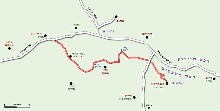 Burrma way Israel