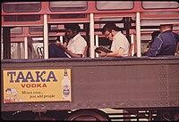 CITY STREET CAR - NARA - 546244.jpg