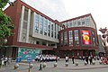 CNU Student Activity Center (20160504173030).jpg