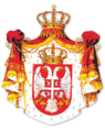 COA of Kingdom of Serbia (drawing).png