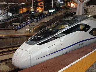Changsha South Railway Station - A CRH380D at Changsha Station