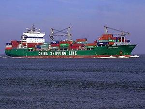 CSCL Genoa p2 Port of Rotterdam 08-Apr-2007.jpg