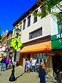 Cafe Claudeen (Closed) - panoramio.jpg