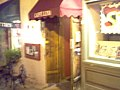 Caffe Lena front.jpg