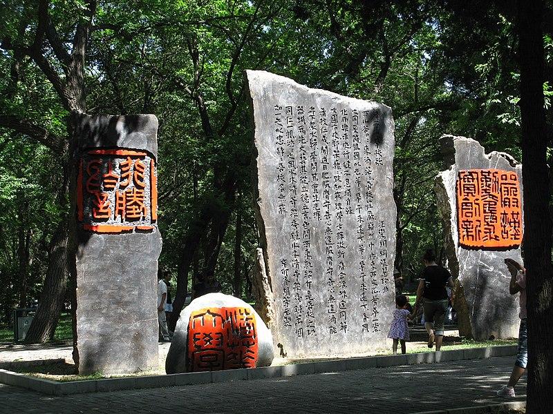 CampusTsinghuaUniversity9.jpg