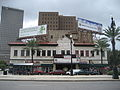 Canal St NOLA CBD Sept 2009 Lowes State Theater For Sale.JPG